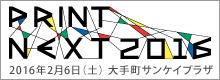 banner_220x80